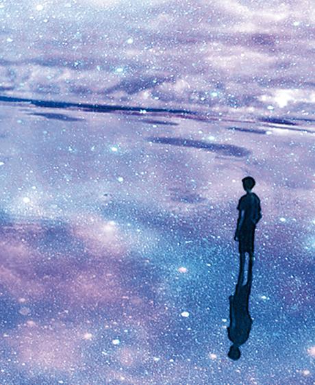 Inrees astrologie miroir de l me conscience for Le miroir de l ame