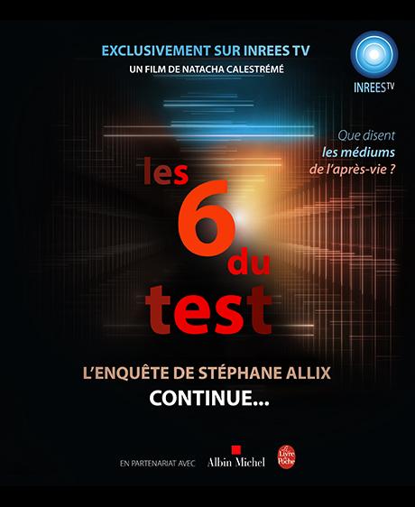 Les 6 du Test