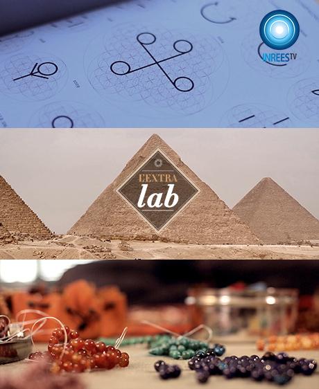 La magie des nombres - L'EXTRA Lab S5E4
