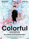 illustration de film Colorful