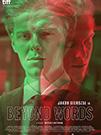 illustration de film Beyond Words