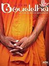 illustration de film La vie de Bouddha