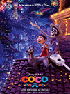 illustration de film Coco