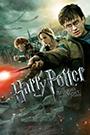 illustration de film Harry Potter et les Reliques de la Mort partie 2