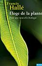 Éditions du Seuil - Librairie La Martinière