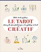 Affiche Le tarot créatif de la selection INREES Family