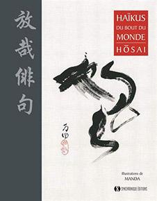 illustration de livre Haïkus du bout du monde