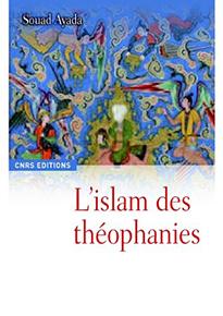 illustration de livre L'Islam des théophanies