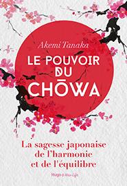 illustration de livre Le pouvoir du Chōwa