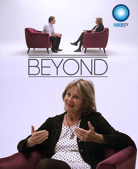 INREES TV - Web TV | Accompagner la mort : BEYOND S2E2